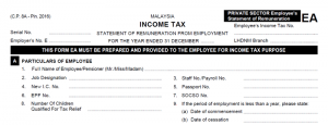 Comparison of new EA Form 2016/2017 (C.P. 8A – Pin. 2017) and Download Links